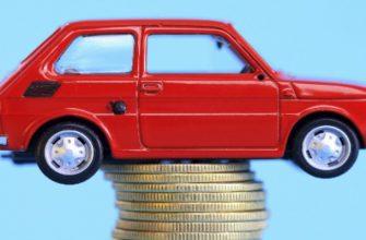 Изменения в транспортном налоге