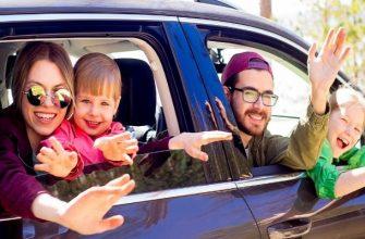 Транспортный налог для многодетных