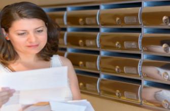 налоговая квитанция в почтовом ящике