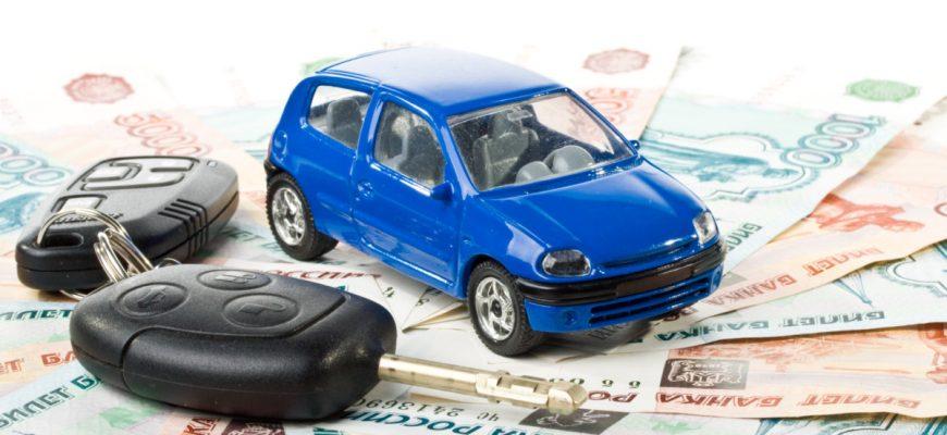 Как оплатить транспортный налог