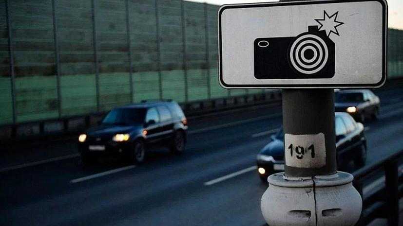 Штраф с камер за отсутствие ОСАГО