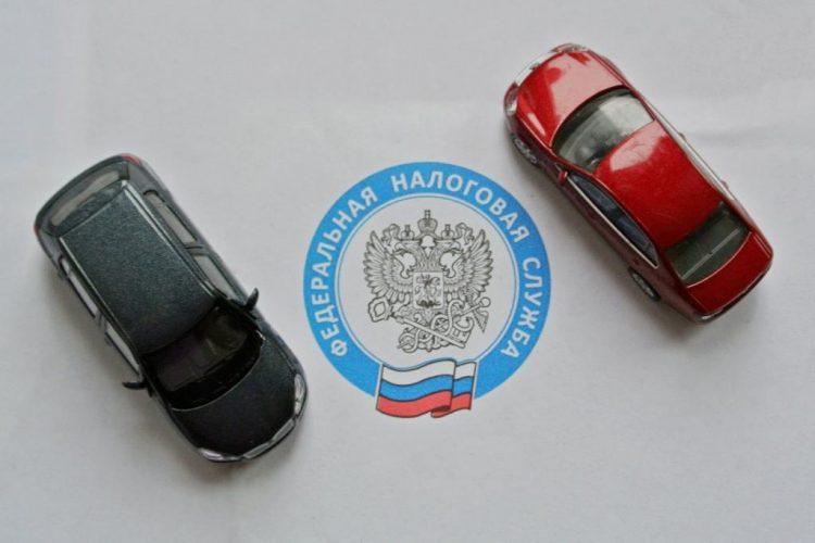 Налог ан транспорт для ВБД
