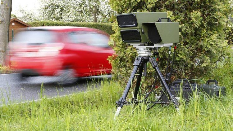 Что собой представляет радар Poliscan